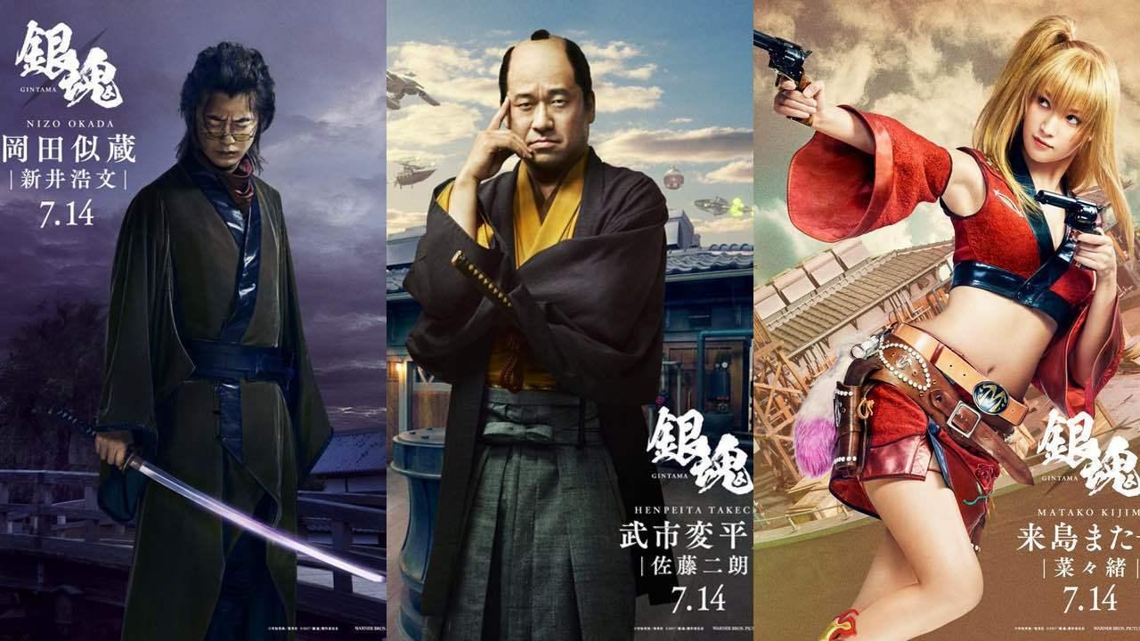 スタイル抜群すぎるまた子!実写映画『銀魂』より物語のカギを握る「鬼兵隊」4人のビジュアル公開!